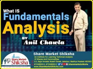 Fundamentals Analysis